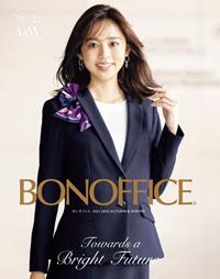 チクマ ALPHA PIER 公式ホームページ VR展示会開催中!
