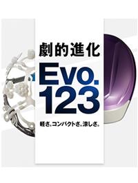 Evo.123劇的進化 特設サイト
